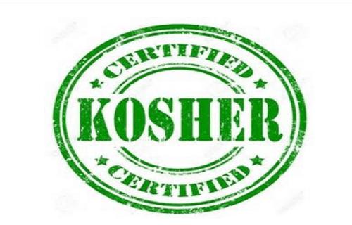 kosher certification apply certifications